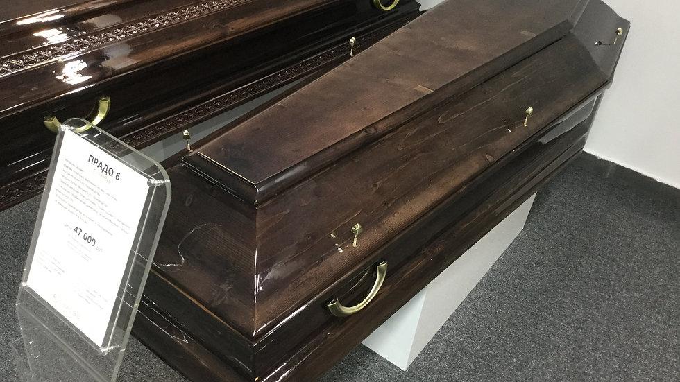 гроб деревянный Прадо-6 глянец. ручки и закрутки в комплекте