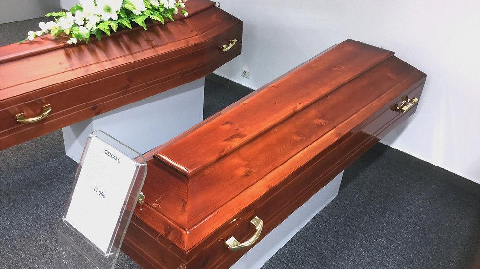гроб деревянный Феникс глянец. ручки и закрутки в комплекте