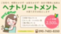スクリーンショット 2019-03-09 22.17.54.png