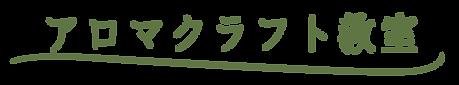奈良県天理市 アンチエイジングサロン Juicy Moon ジューシームーン