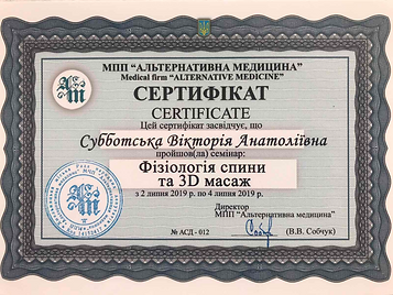 4-Certificate.png