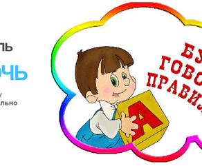 В студии ведет прием логопед-дефектолог Петровская Ирина Дмитриевна
