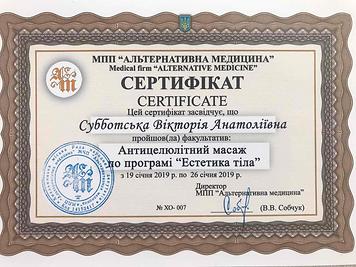 3-Certificate.png