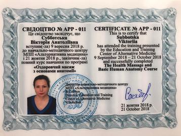 2-Certificate.png