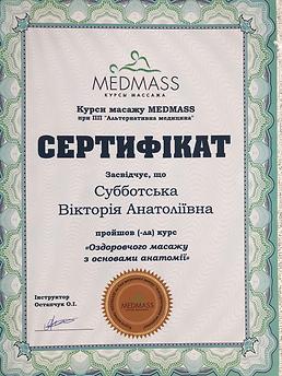 1-Certificate.png