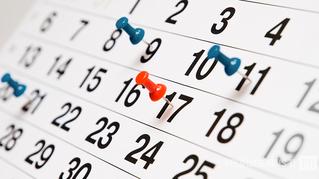 Horário de aulas e Cronograma de Provas - Recuperação Final