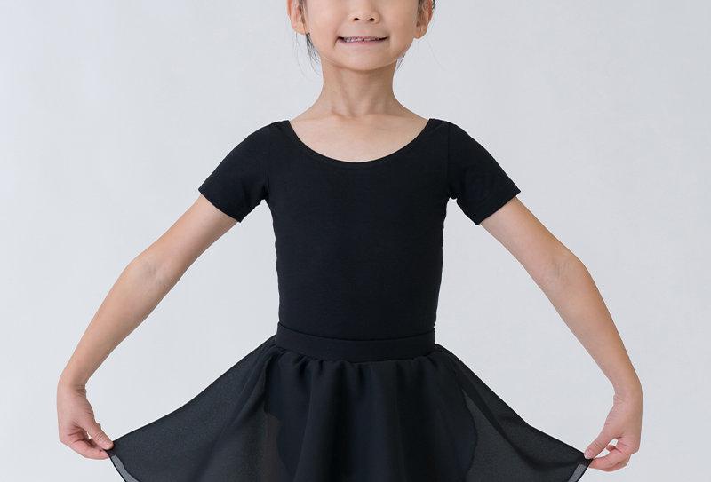 Crossover Skirt - Black