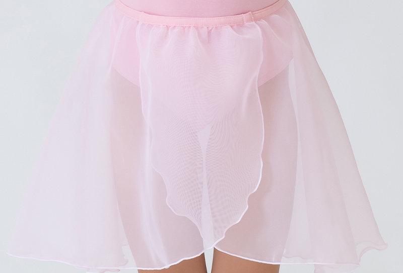 Prima Princess Skirt