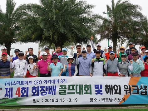Golf trip (Hanoi in Vietnam)