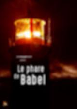 Affiche-Le-phare-de-Babel8.jpg