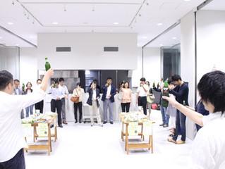 [中止]【セミナー&交流会】TACHIKAWA INCUBATION DRINKS 開催