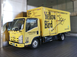 Yellow Bird (Tenjin Collaborative Delivery Trucks)