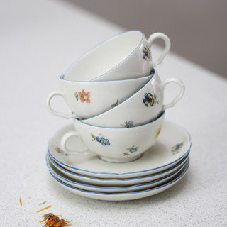 PORCELAIN TEA CUPS WITH MATCHING PLATES SET OF 4 BY SELTMANN WEIDEN