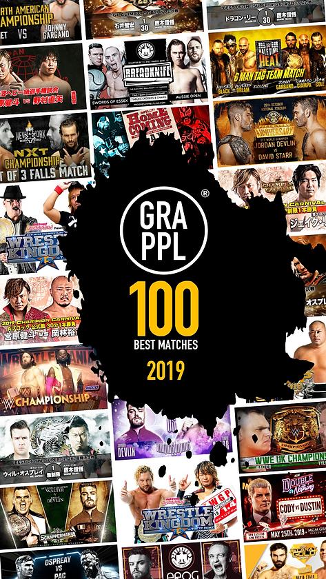 top100covercrop.png