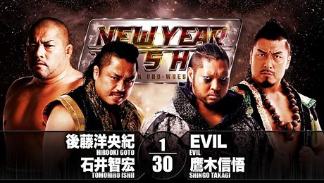 58. Goto&Ishii vs Shingo&Evil.PNG