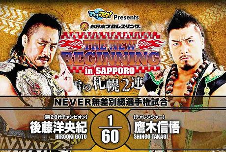 54. Shingo v Goto.png