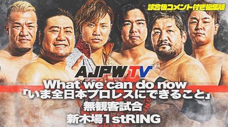 79. AJPW six man.jpg