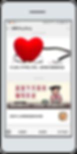 BingBang official account.png