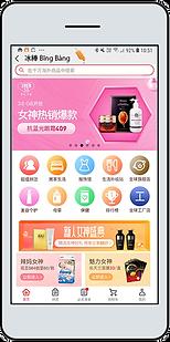 BingBang WeChat store.png