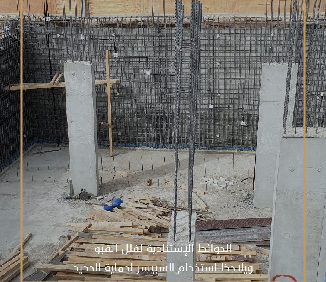 Midtown Website Construction-10.jpg