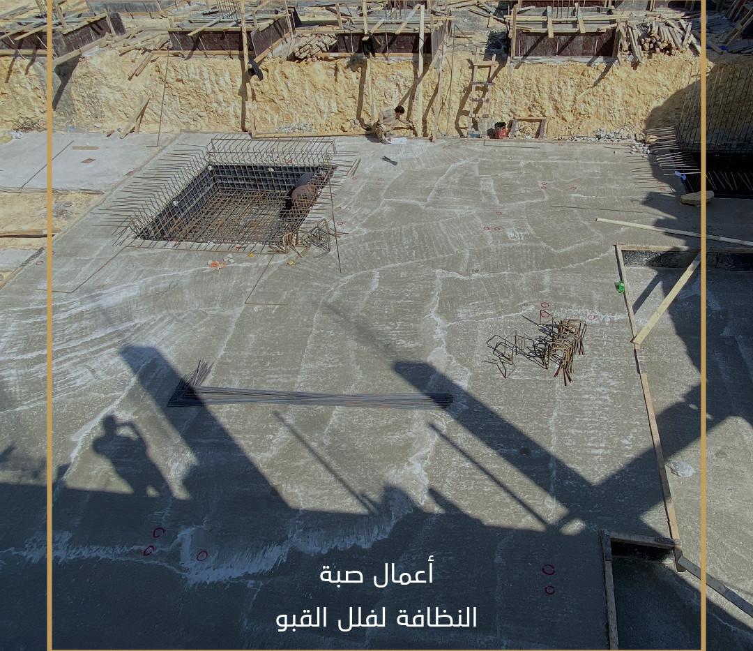 Midtown Website Construction-22.jpg