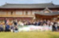 가을수양회104.jpg