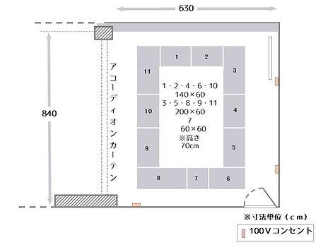 第1会議室図面.jpg