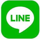 LINEのアイコン.jpg