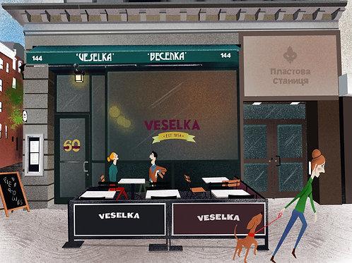 Veselka NYC