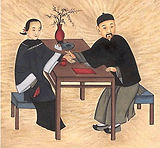 Plusdiagnostik-Kinesisk-gammal-bild.jpg
