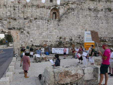 זעקה למען משפחת סומרין בכותל המערבי - JNF Don't Uproot the Sumarins