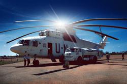 UN helicopter Mi24