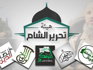 أوراق ثورية 3: وقفوهم إنهم مسؤولون - هيئة تحرير الشام