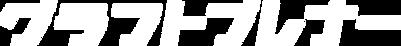 graftpreneur_for_website_v01.png