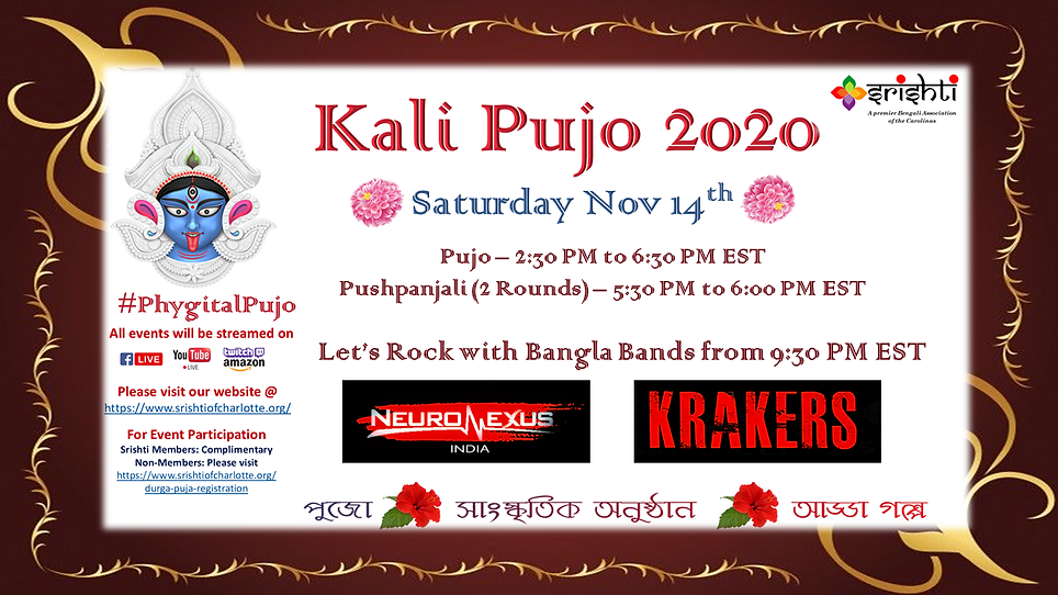 Kali Pujo & Cultural Schedule Poster.png