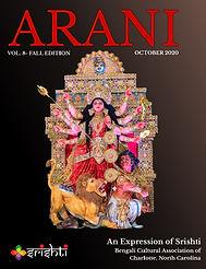 arani 2020 coverpage.jpg