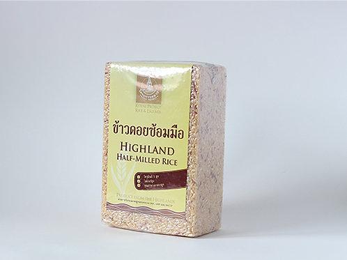 Highland Half-Milled Rice 2 KG. (ข้าวดอยซ้อมมือแพ็คสูญญากาศ 2 กก.)