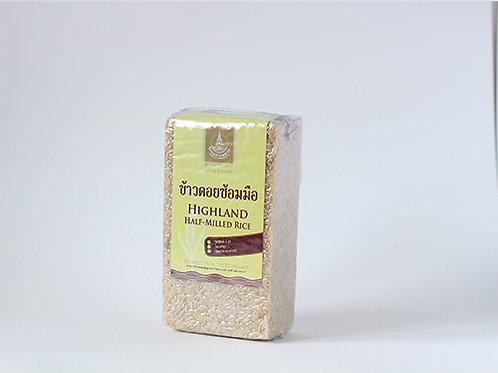 Highland Half-Milled Rice 1 KG. (ข้าวดอยซ้อมมือแพ็คสูญญากาศ 1 กก.)