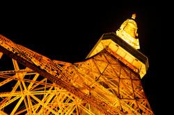 Tokyo Tower CU 2