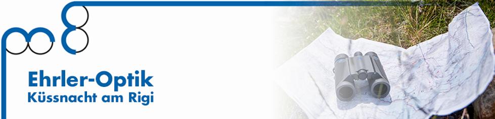 Lupen, Fernglas, Feldstecher, Fernoptik, Sportoptik , AMD, Kontrast, Schott, Zeiss, Eschenbach, Leseglas, Vergrösserung, Freizeit, Konzert, Licht, Candela, Lux, Leuchtstärke, Leuchtdichte, Fluor, Kristall, Amsler, Fachstelle, Sehberatung, Beratung,