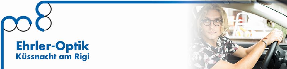 Verkehrssehtest, Sehtest, Strassenverkehrsamt, MFK, Führerausweis, Lernfahrausweis, Zug, Schwyz, Luzern, PDF, Formular,