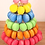 Thumbnail: Tiered Macaron Display Tower