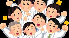 医療従事者応援キャンペーン~レイキ遠隔ヒーリングを特別価格にてご案内