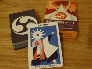 好評につき2月まで割引延長!新春・日本の神様カードリーディング♪