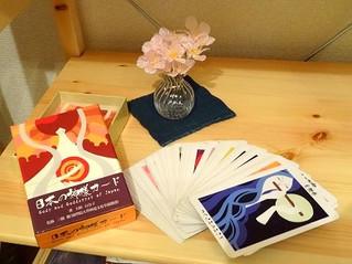 湘南&MAMACOフェスタ Vol.2出店します!