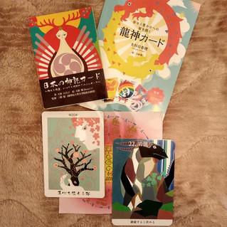 オラクルカードで毎月の指針を『8月のテーマカード』~日本の神託カード&龍神カード