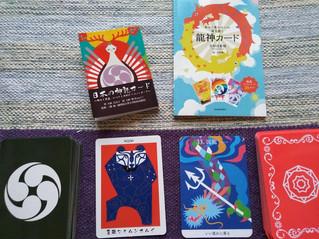 『今月のテーマカード』はLINEでもご案内しています。