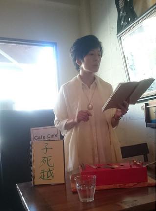 祓えのこころ 伝え手活動~江ノ島語り