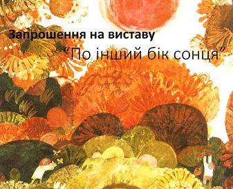 image for 8.jpg
