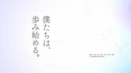 アニメ「この音とまれ!」PV